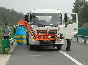 福田护栏清洗车