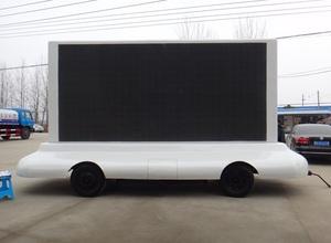 牵引led广告宣传车
