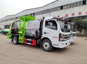 国六   东风凯普特K7   7方  餐厨垃圾车