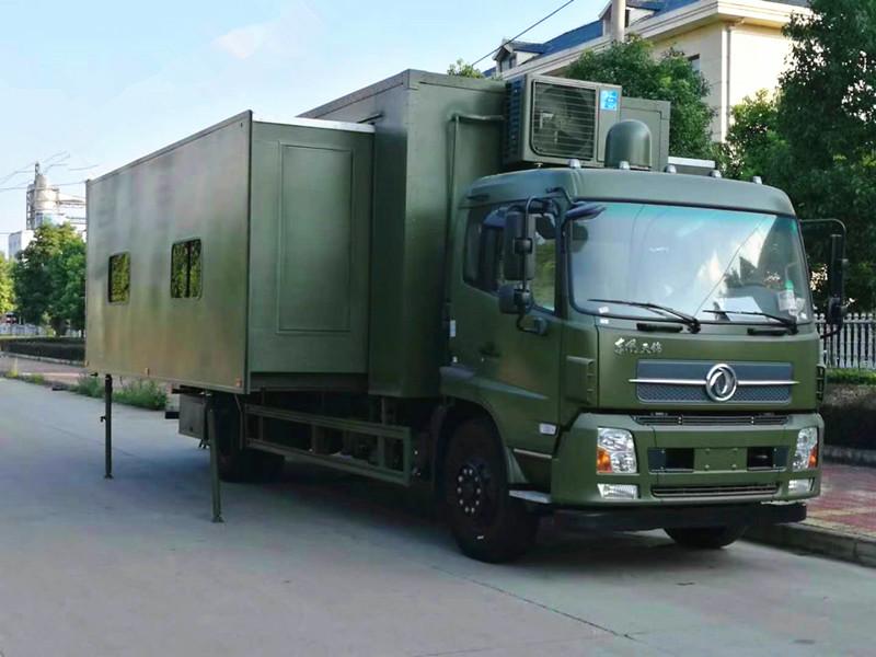 东风天锦 军用 警用 野外 越野 野战 宿营车