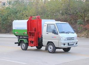 国六   福田驭菱  3方  挂桶垃圾车