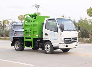 国六  凯马   4方  餐厨垃圾车