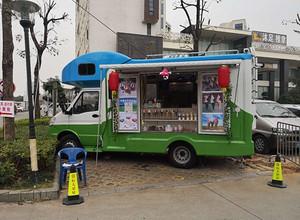 依维柯 冰淇淋车(冰淇淋流动服务车)图片