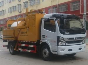 6吨道路综合养护车(沥青路面养护车)