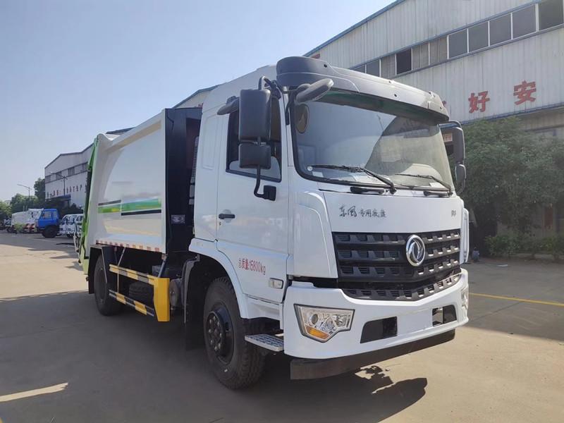 国六 东风专用底盘  10方  压缩式垃圾车