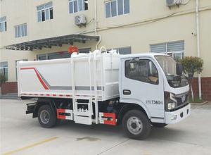 东风福瑞卡挂桶垃圾车操作演示视频视频