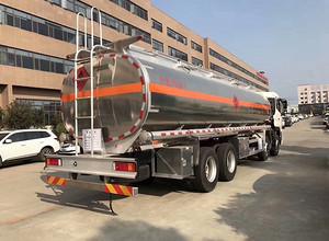 东风天龙20方油罐车 运油车 槽罐车图片