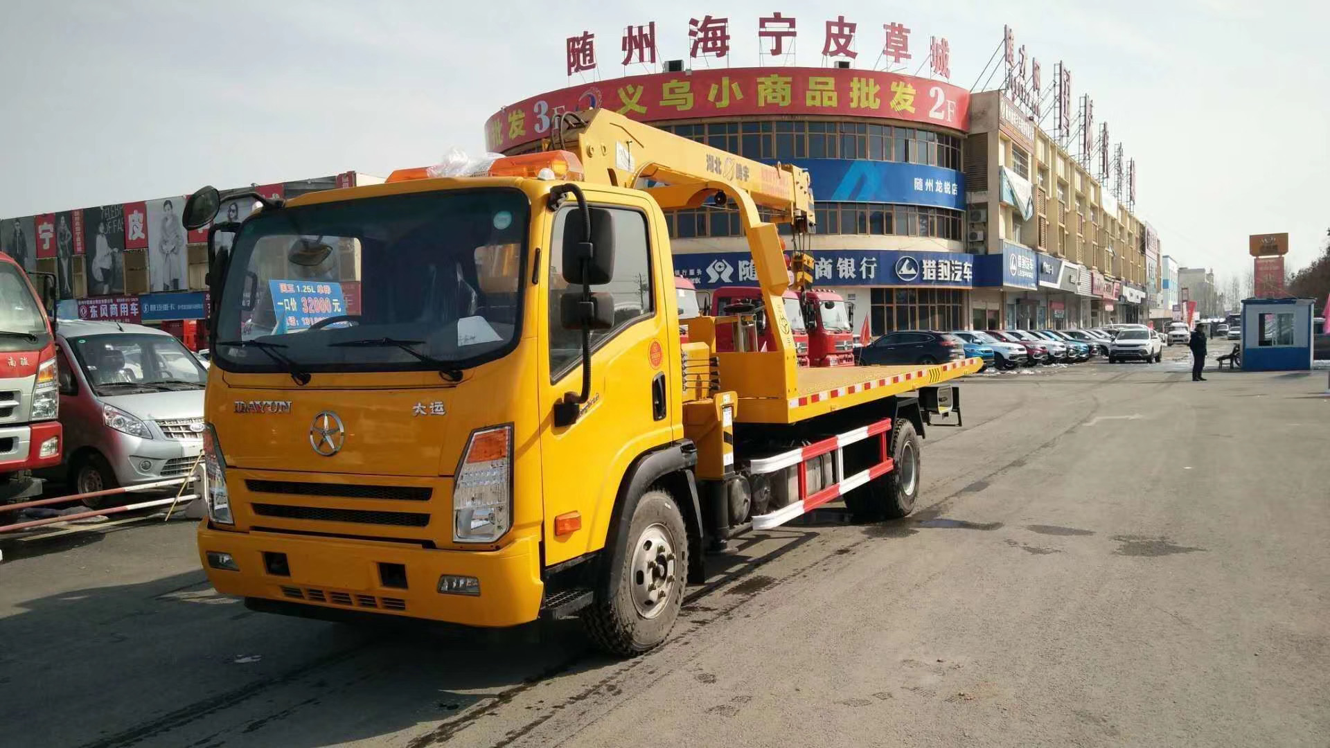 黑龙江省大运清障带吊型一拖二清障车厂家报价