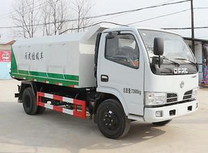 东风 5方 密封 自卸式垃圾车