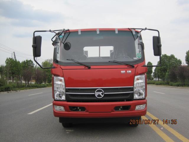 凯马5-8吨挖机平板运输车