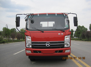 凯马5-8吨挖机平板运输车图片