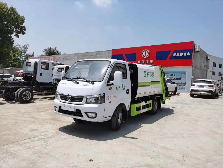 东风蓝牌3.5方柴油版压缩垃圾车