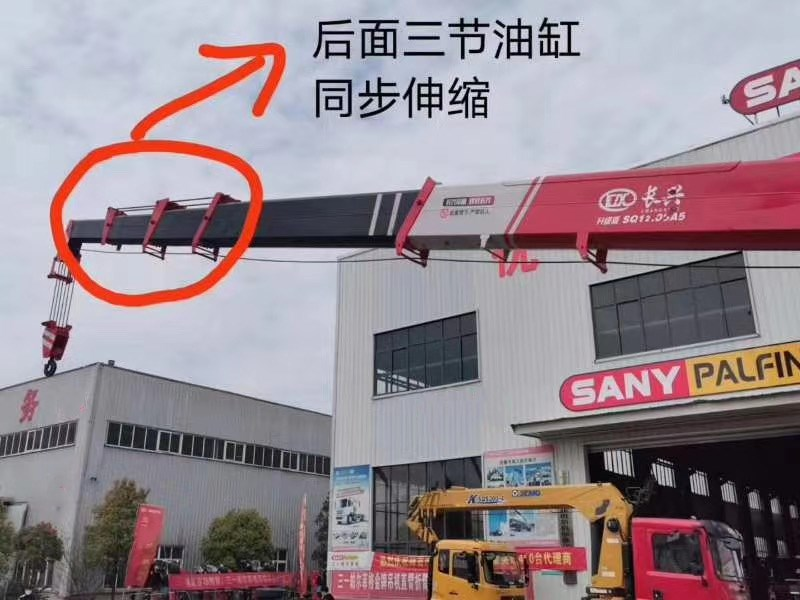 随车吊五节臂吊机,老司机必须要二节臂油缸单出?厂家为您讲解!