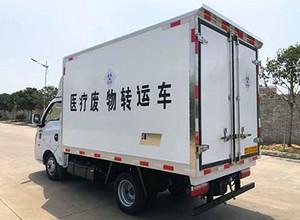 国六东风逸途医疗废物转运车图片