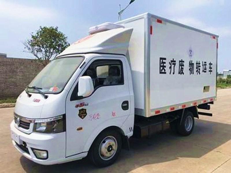 小型医疗废物转运车价格 厂家参数配置