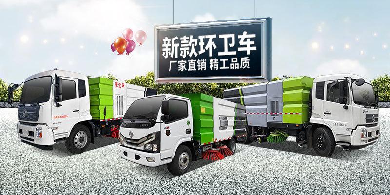 北京物业保洁卫生设施建设是什么