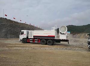 80米多功能抑尘车矿山实测