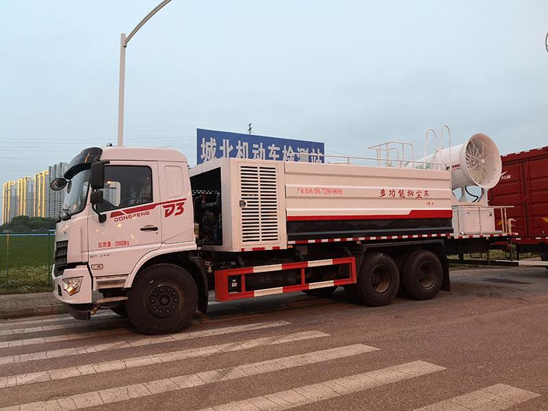 工地18吨抑尘车性能稳定获客户好评