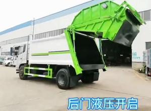東風天錦壓縮垃圾車